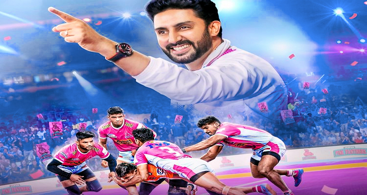 Abhishek Bachchan treats the player